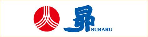 鹿児島・宮崎・熊本・福岡の学習塾 昴